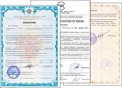 Лицензирование и сертификация в Москве